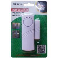 門窗感應式防盜器 MP5418