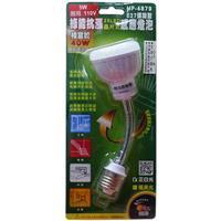 MP-4879-1 E27彎管5W感應燈泡白光