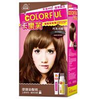 卡樂芙優質染髮霜-巧克力棕(含A/B劑)