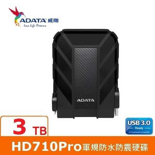 ADATA威剛 Durable HD710Pro 3TB(黑) USB3 2.5吋軍規防水防震行動硬碟