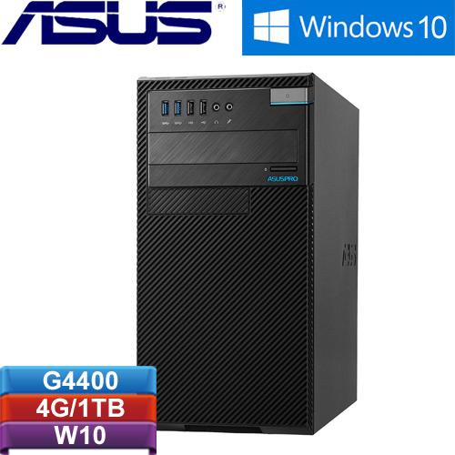 ASUS华硕 D520MT-0G4400999R 商务主流商用桌上型电脑