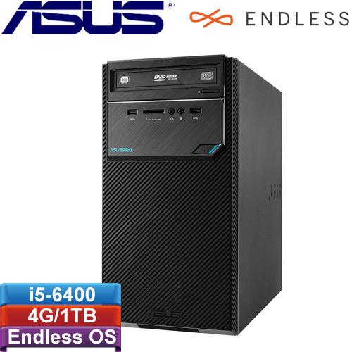 ASUS华硕 D320MT-I56400005D 商务主流商用桌上型电脑