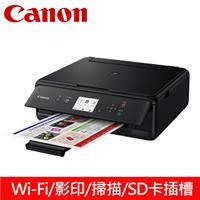 Canon PIXMA TS5070多功能相片複合機 黑