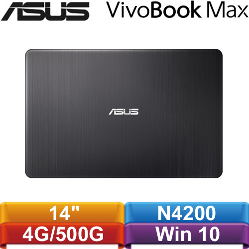 ASUS華碩 VivoBook Max X441NA-0031AN4200 14吋筆記型電腦 黑【拆封品-限量2台】