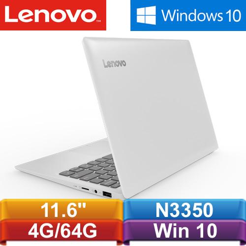 Lenovo聯想 IdeaPad 120S-11IAP 81A4002NTW 11.6吋筆記型電腦