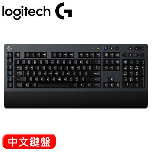 G613 無線機械遊戲鍵盤
