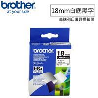 BROTHER HG-241 高速列印標籤帶 18mm 白底黑字