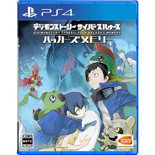 PS4遊戲《數碼寶貝物語 網路偵探 駭客追憶》中文一般版【培育RPG】