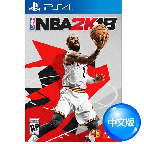 【預購】PS4遊戲《NBA 2K18》中英文合版【籃球運動類】