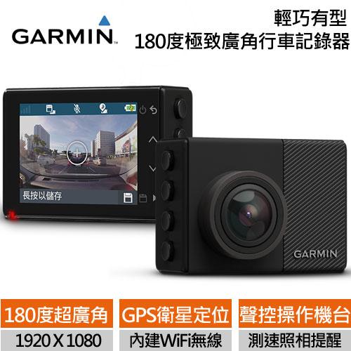 GARMIN GDR W180 行車記錄器【送16G卡+購物袋+粉刺面膜】
