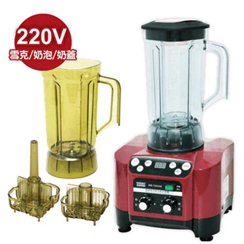 【WRIGHT萊特】營業專用多功能萃茶機(電壓220V) WB-T820AE