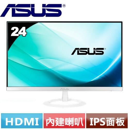 R2【福利品】ASUS VZ249H-W 24型 細緻纖薄無邊框螢幕