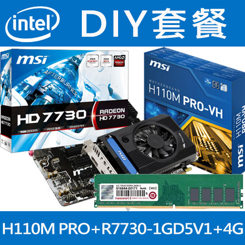 【超殺】MSI H110M PRO-VH+R7730-1GD5V1顯卡+4G記憶體