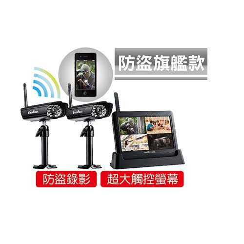 R1【福利品】SecuFirst DWH-A059X數位無線網路監視器