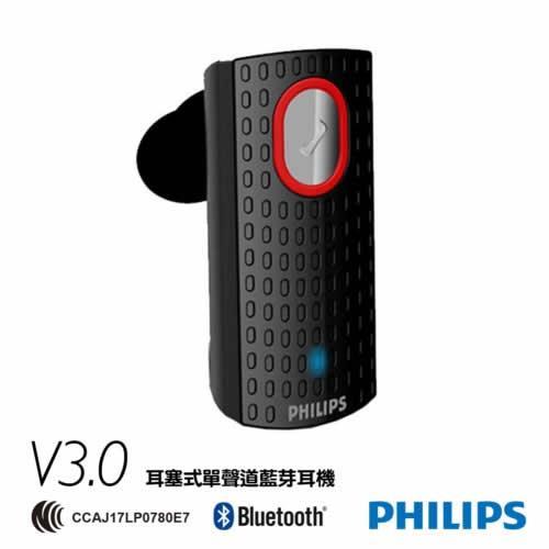 PHILIPS SHB1100/97耳塞式藍芽耳機V3.0黑紅