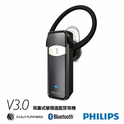 PHILIPS SHB1200/97耳塞式藍芽耳機V3.0黑