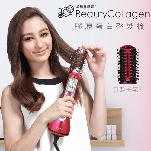 TESCOM TCC4000 美髮膠原蛋白捲髮整髮梳/TCC4000TW