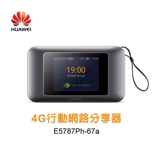 HUAWEI 華為 4G 行動網路分享器 E5787Ph-67a