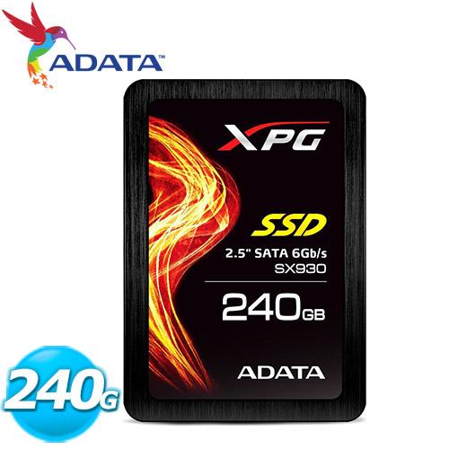 ADATA威剛 XPG SX930-240GB SSD 2.5吋固態硬碟【送創意手機座】