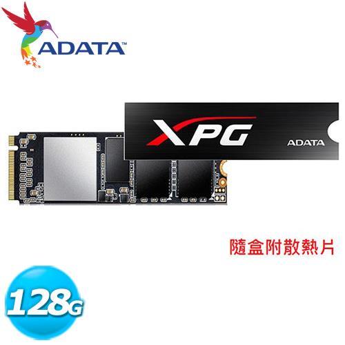 ADATA威剛 XPG SX6000 128G M.2 2280 PCIe SSD固態硬碟 /散熱片【原價:1799▼降$200】