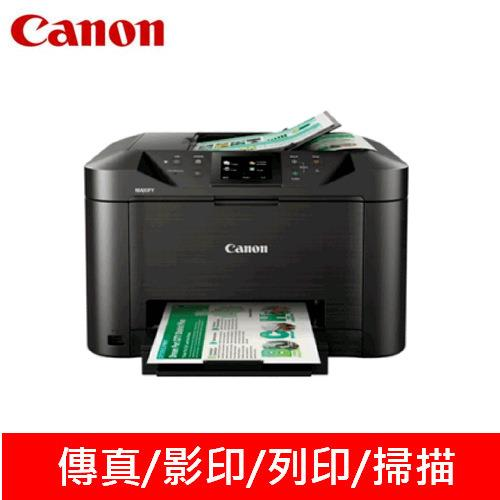 CANON MAXIFY MB5170 商用彩色傳真多功能複合機