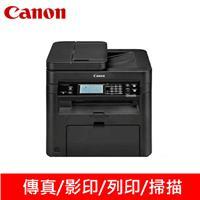 CANON imageClass MF236n黑白雷射多功能事務機
