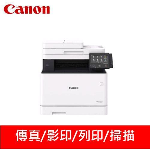 Canon MF735Cx 彩色雷射事務機