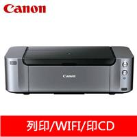 Canon PIXMA PRO-10 A3+噴墨相片印表機