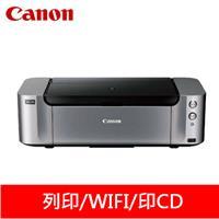 CANON PIXMA PRO-100 A3+專業噴墨相片印表機