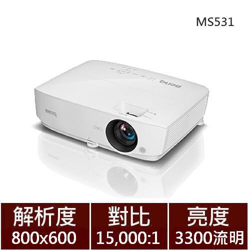 【商務】BenQ SVGA入門高亮商務投影機 MS531【限時↓再送15部電影】