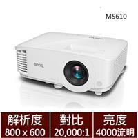 【商用】BenQ SVGA高亮會議室投影機 MS610