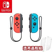 【客訂】任天堂 Switch Joy-Con 左右控制器 電光紅&電光藍+晶透保護殼