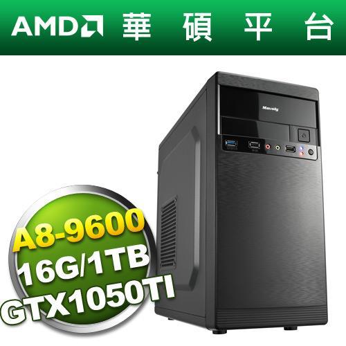 华硕A320平台【星域统帅】A8四核GTX1050TI独显电玩机