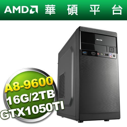 华硕A320平台【星域首领】A8四核GTX1050TI独显电玩机