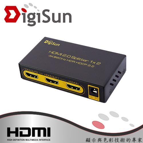 DigiSun UH812 4K HDMI 2.0 一進二出影音分配器