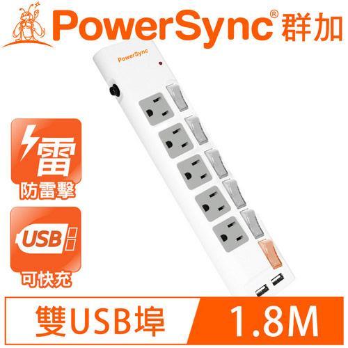 PowerSync群加 6開5插防雷擊抗搖擺USB延長線 1.8M 6呎 TPS365UB9018