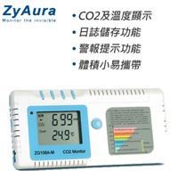 ZyAura 二氧化碳及溫度監測儀 ZG-106