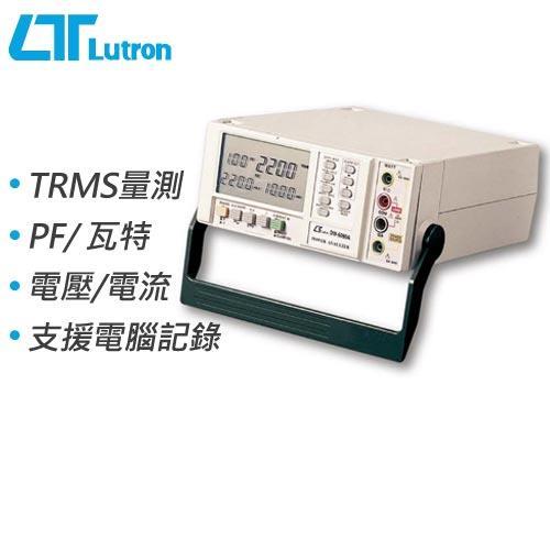 Lutron路昌 電力分析儀 DW-6090A