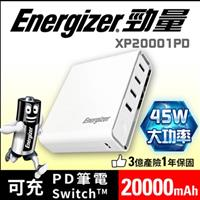Energizer勁量 20000mAh XP20001PD 行動電源
