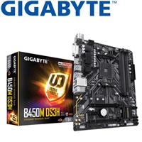 GIGABYTE技嘉 B450M DS3H 主機板