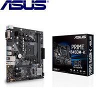 ASUS華碩 PRIME B450M-K 主機板