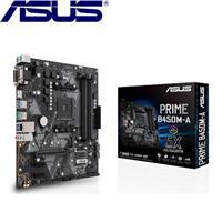 ASUS華碩 PRIME B450M-A 主機板