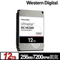 WD Ultrastar DC HC520 12TB 3.5吋企業級硬碟