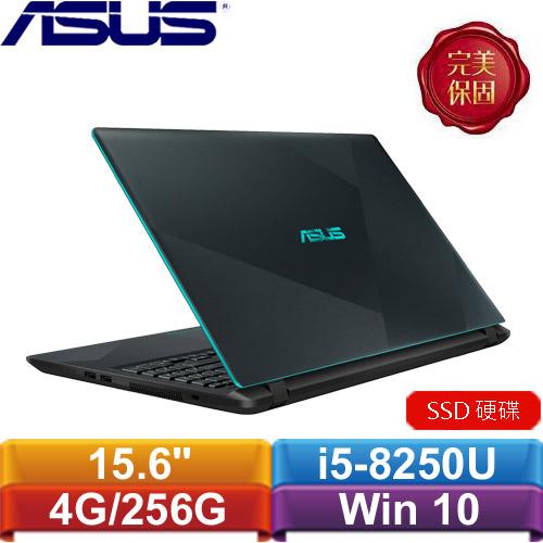 ASUS華碩 X560UD-0091B8250U 15.6吋筆記型電腦 閃電藍【拆封新品▼現省2700元】