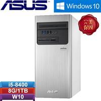 ASUS華碩 H-S640MB-I58400034T 桌上型電腦