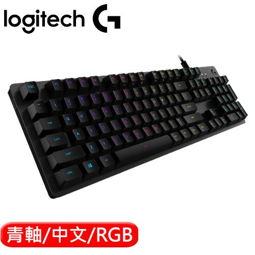 Logitech 羅技 G512 RGB機械式遊戲鍵盤(Clicky青軸)