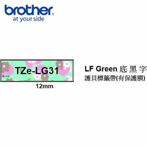 Brother TZe-LG31 LF熊大兔兔Green底黑字 12mm 護貝標籤帶