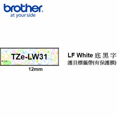Brother TZe-LW31 LF White底黑字 12mm 護貝標籤帶