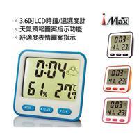 i-MAX LCD 大螢幕溫濕度計 BK-854