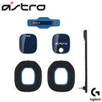 ASTRO A40電競耳機配件組風暴藍